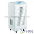 上海全自动除湿器哪个牌子好?