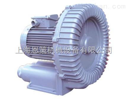 全风RB型中国台湾原装鼓风机