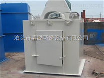 HD8980单机袋式除尘机组