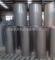 油烟净化不锈钢管道