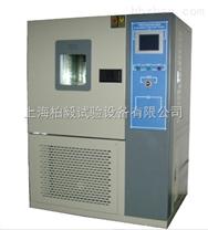 上海-60度到150度高低溫交變濕熱試驗機