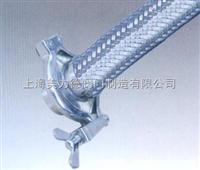 20-100卡箍式金属软管