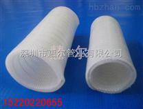 卫生级钢丝硅胶管,半透明硅胶管