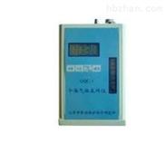 GQC-1/GQC-2-个体气体采样仪/个体气体采样器