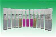 EB病毒转化的人B淋巴细胞(傣族);KM9405