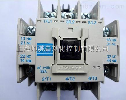 s-n50-s-n80三菱交流接触器-供求商机-上海帅淇自动化