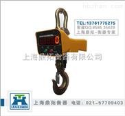 OCS-衡器质量过硬(OCS-1t电子吊秤)2吨直视吊磅秤