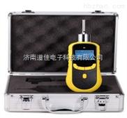 甲醛检测仪,泵吸式甲醛泄漏报警仪
