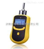 泵吸式硫化氫檢測儀,硫化氫泄漏報警儀