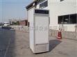 低温光照培养箱报价,低温光照培养箱GXZ-0128,低温光照培养箱厂家