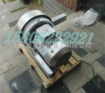 高压漩涡气泵/真空环形气泵-全风高压气泵