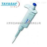 0.1-2.5 µl可調量程移液器