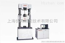 100KN電液伺服拉力機100KN電液伺服拉力試驗機