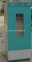 300L霉菌培养箱,银泽霉菌培养箱,MJ-300BF霉菌培养箱