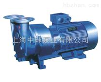 水环式真空泵-SKA不锈钢防爆真空泵价格