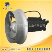 QJB-古蓝QJB2.2铸件式潜水搅拌机 污水处理设备