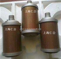 上海仁公金属消声器、塑料消声器、新型消声器