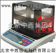 直读式电子比重密度天平  型号:JP61M/MD-300S()