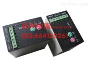 揚州中南牌KH-1V閥位變送器、KH-24V閥位變送器