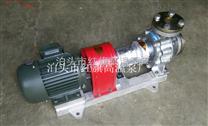 华潮导热油泵 RY25-25-160风冷式高温油泵 红旗高温泵厂