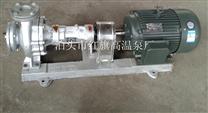 华潮RY65-40-200风冷式高温油泵 导热油泵 泊头市红旗高温泵厂