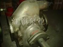 华潮不锈钢泵KCB-B-960不锈钢食品泵 食品泵 红旗高温泵厂