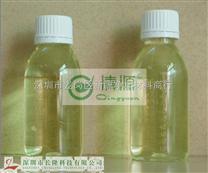 次氯酸钠溶液,漂白水价格