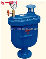 YQFGP4X-10Q/16Q復合式高速進排氣閥