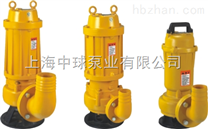 代销上海人民污水潜水泵