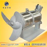 QJB-古藍QJB衝壓式攪拌機