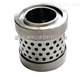 HYL-807/W(福林)煤矿底阀过滤滤芯