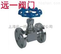 J48H/W/Y-16/25/40P/RJ48H/W/Y-64/100/160/320P/R不锈钢法兰针型阀