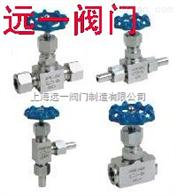 J23W-16/25/40P/RJ23W-64/100/160/320P/R不锈钢针型阀