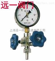 J19H/W/Y-16/25/40P/RJ19H/W/Y-64/100/160/320P/R仪表针型阀