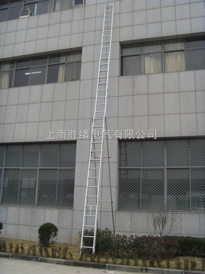 上海铝合金三节拉升梯