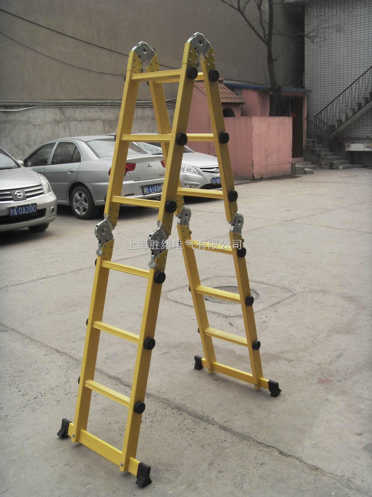 10米全绝缘二节拉升梯