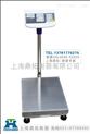 TCS--重量报警电子秤