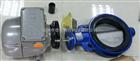 Biffi F02-063 F02-125 F02-250 F02-500电动实行机构