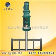 JBK-框式攪拌機 框式潛水攪拌機