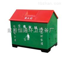 河北恒通专业供应新农村垃圾箱