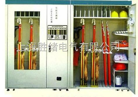 智能型安全工具柜//智能型安全工具柜