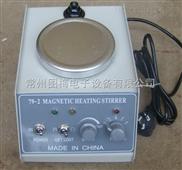 79-2-雙向磁力加熱攪拌器(出口產品)