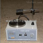 95-1A-雙向控溫磁力加熱攪拌器