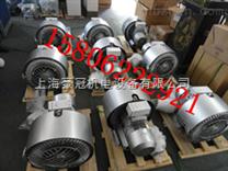 真空高压气泵/吸真空气泵_旋涡高压气泵