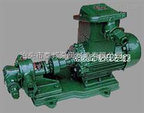 KCB铜齿轮泵KCB-1200