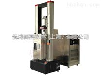 UTM塑料高低溫拉力試驗機