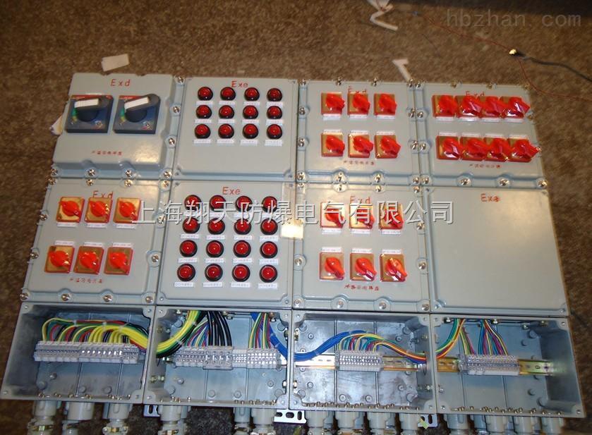 BXMD51防爆照明配电箱/防爆配电箱/配电箱厂家