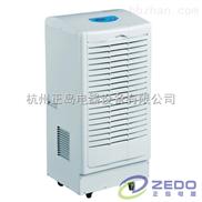 上海电子车间除湿机厂家