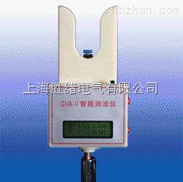 智能测流仪GVA-V