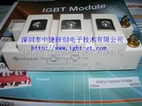 BSM75GB120DLC
